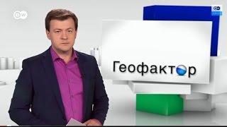 Геофактор: Партизанская война 2.0 - украинский ответ Путину (02.09.2014)