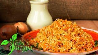 Бурый рис с овощами. Сытный и вкусный обед от Еда и Фигура.