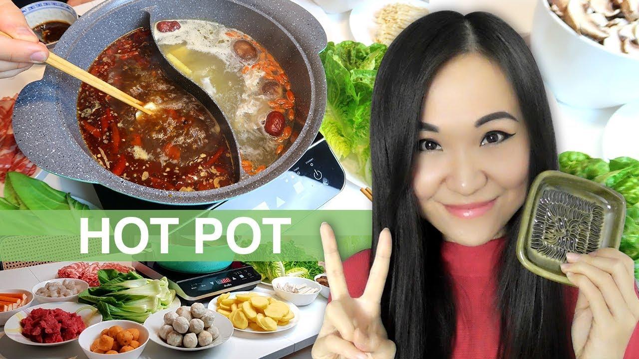 Rezept hot pot feuertopf chinesisches fondue shabu shabu