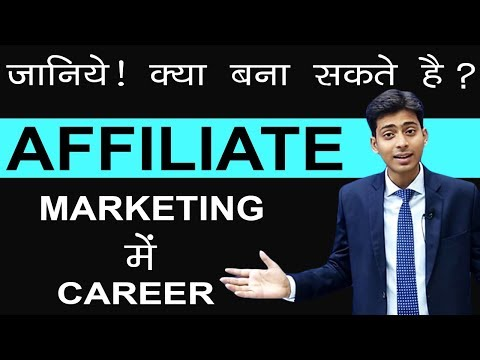 Affiliate Marketing Career After 10th and 12th in India by Abhishek Kumar | CREATE YOUR IDENTITY