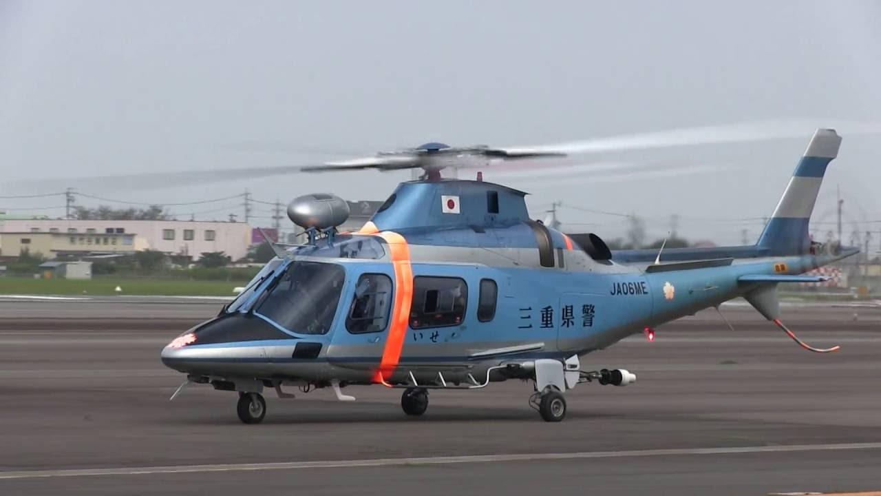 Agusta A109E Police Copter Tak...