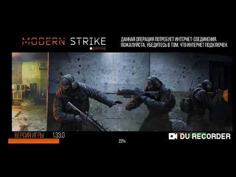 Modern Strike Online играем в режим ЗАХВАТ ТОЧКИ