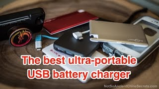 the best Ultra Portable USB Battery Charger