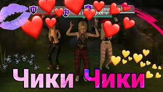 AvakinLife| music video| Чики Чики