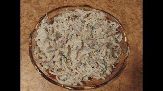 Грибной салат с куриной грудкой