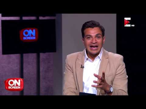 On screen - لقاء مع الفنان إسلام إبراهيم واستعدادت برنامج SNL بالعربي للموسم الرابع  - 00:20-2017 / 7 / 21
