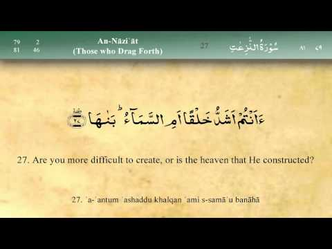 079   Surah An Naziat by Mishary Al Afasy (iRecite)