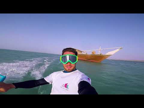 The Power of Nature - Kite Oman