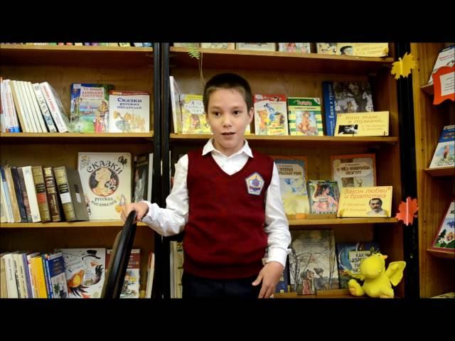 Изображение предпросмотра прочтения – ДамирГамиров читает произведение «Зелёный червячок» В.Я.Брюсова
