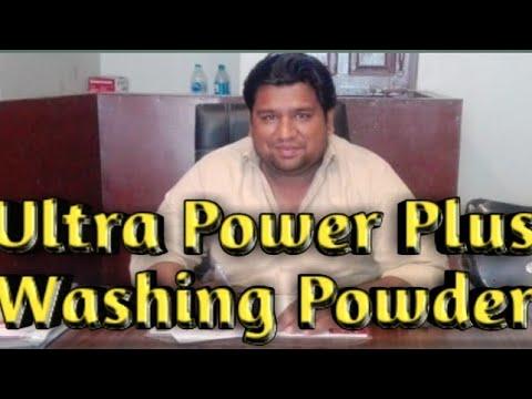 Ultra Power PLUS washing powder