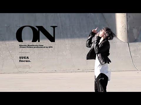 BTS 'ON' Kinetic Manifesto Film (Suga Focus.)