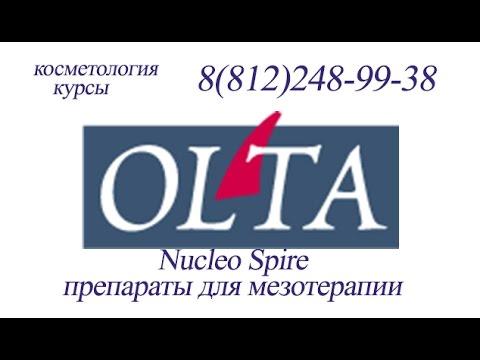 препараты для биоревитализации купить реплери4олта ☎8(812)248 99 .