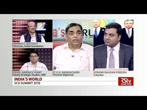 India's World - SCO Summit 2018