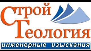 Геология участка(Компания ООО