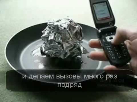 Cотовый телефон, реальное влияние на человека