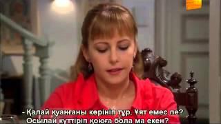 Опасная любовь 5серия (русская озвучка)