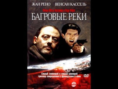Фильм В августе 44 го 2001 смотреть онлайн бесплатно