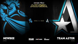 Newbee vs Team Aster Game 3 - SL ImbaTV D2 Minor S3 CN Qualifier: Grand Finals