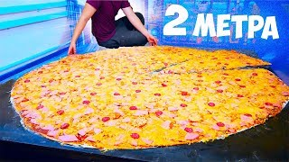 I MADE A GIANT 2-METER-LONG PIZZA WEIGHING 30 KILOGRAMS