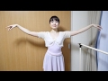 バレエのポールドブラの練習- 白鳥の動きで二の腕を鍛える方法