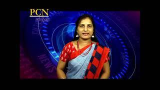PCN Chittoor News on 29.07.2021