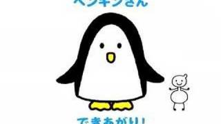 Let's draw a Penguin! Please Subscribe!!→https://www.youtube.com/us...