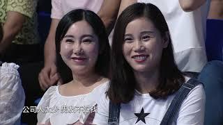 """《金星秀》第90期: """"辞职""""那些事 奇葩辞职一浪高一浪 The Jinxing show 1080p官方无水印"""