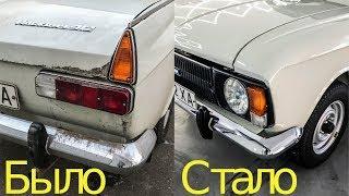 Из грязи в князи: детейлинг капсулы времени Москвич-412 ИЖ