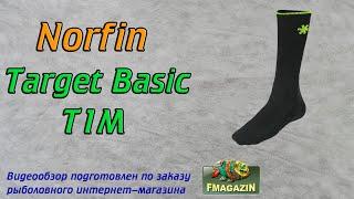Sokid Norfin Target Basic T1M video