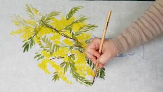 Праздник 8 Марта! Как нарисовать Мимозу урок Mimosa Painting tutorial 함수초 그림 그리기