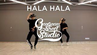 Видеоурок танца ATEEZ - HALA HALA от GSS (dance tutorial mirrored)