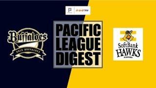 バファローズ対ホークス(京セラドーム大阪)の試合ダイジェスト動画。 20...