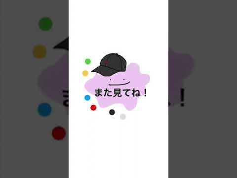 【2連狂】桐生6R#ボートレース #ボートレース予想 #競艇 #競艇予想 #shorts #参考 #予想