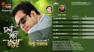 Cholo vasi roddure by Mintu Sarder I New Bangla Band song 2017