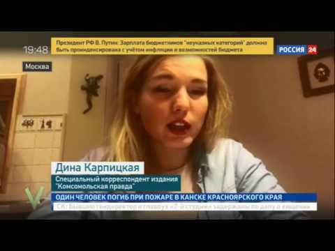Новости из оргии смотреть бесплатно