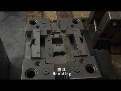 Shenzhen Yibi Precision Technology Co.,LTD-Metal injection molding.
