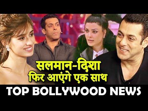 Salman Khan And Disha Patani To Share Screen Space In Radhe | Koena Mitra Accuses Salman Khan Mp3
