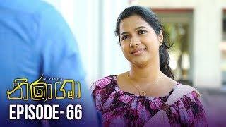 Nirasha | Episode 66 |  සතියේ දිනවල රාත්රී 08.30 ට - (2019-03-06) | ITN Thumbnail