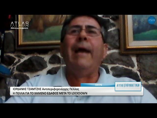 ΑΥΤΟΔΙΟΙΚΗΤΙΚΑ ΜΕΡΟΣ 3 05-06-2020