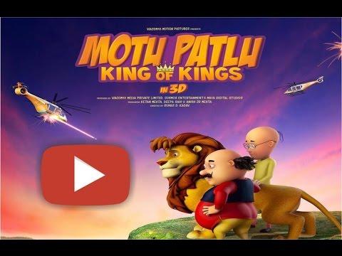 Motu Patlu King Of Kings Movie In 3d Motu Patlu Youtube