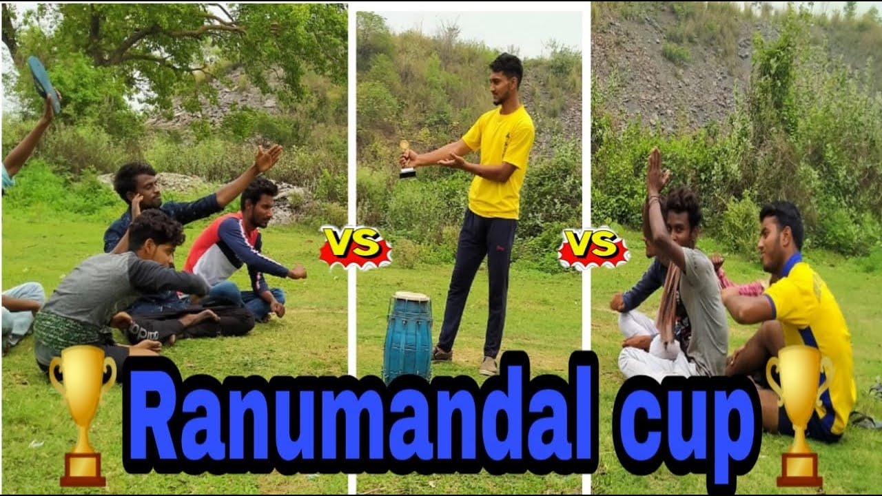 Ranumandal Cup || FOR 2 KA 1