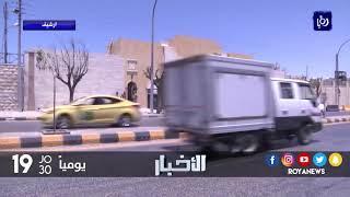دائرة المخابرات العامة تحبط مخططا إرهابيا يستهدف الأمن الوطني - (8-1-2018)
