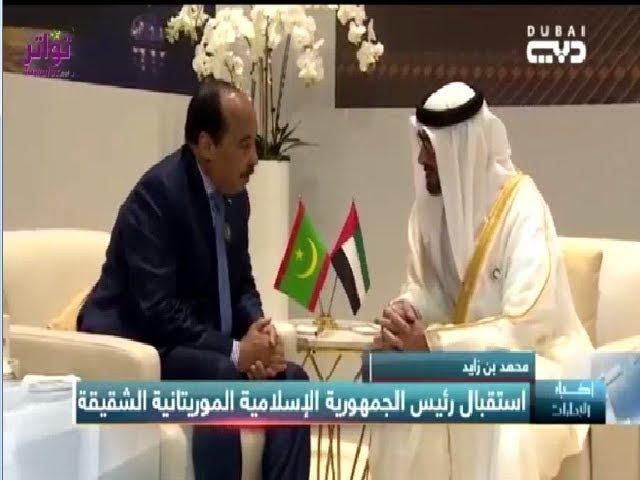 محمد بن زايد يستقبل رئيس الجمهورية الإسلامية الموريتانية