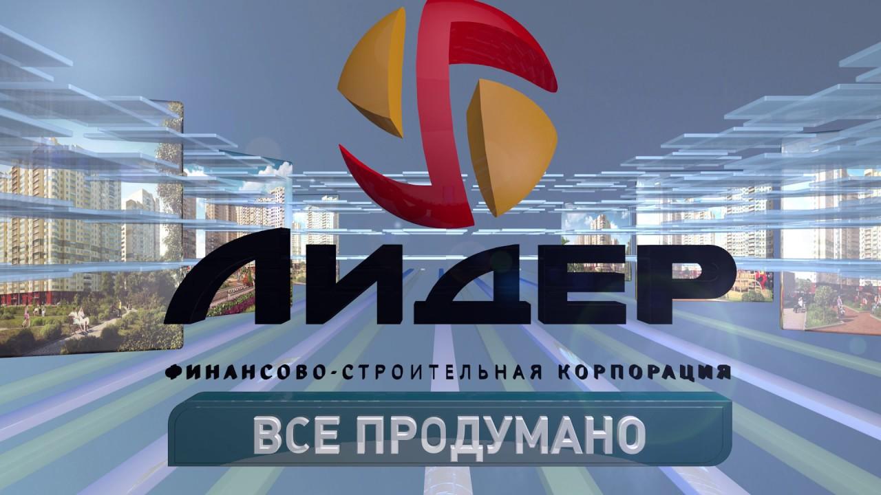 разбираться что фск лидер отзывы покупателей 2017 Екатеринбурге