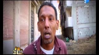 العاشرة مساء  منطقة السيوف بالإسكندرية فى انتظار الموت تحت انقاض العمارات المخالفة