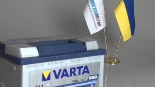 Аккумулятор VARTA BLUE DYNAMIC 74 а\ч(Аккумулятор VARTA BLUE DYNAMIC 74 а\ч Характеристики и описание автомобильного аккумулятора Varta Blue Dynamic 6СТ-74АЗ Е..., 2012-02-07T16:09:04.000Z)
