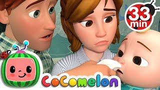 Sick Song | +More Nursery Rhymes - Cocomelon (ABCkidTV)