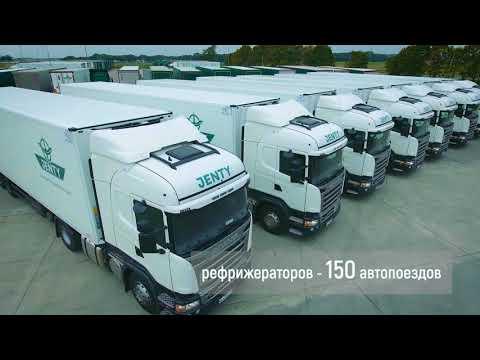 Перевозки грузов под температурным режимом с JENTY