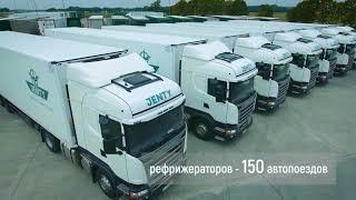 видео Собственный автопарк грузовых автомобилей.