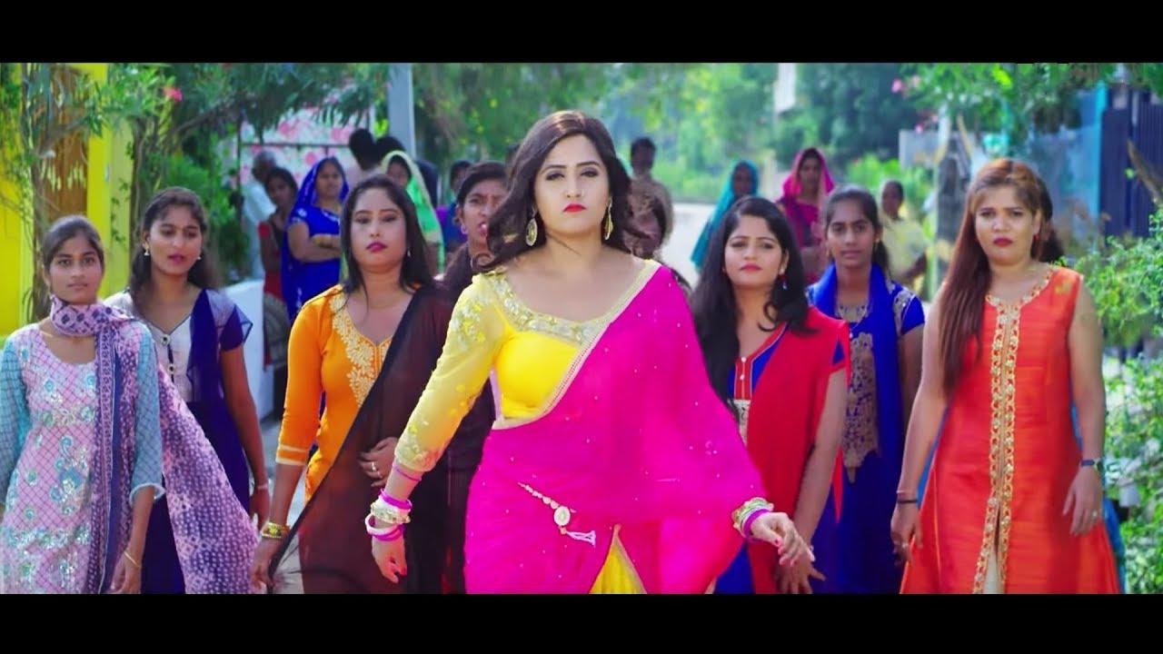 नई भोजपुरी फिल्म 2020 # Kajal   New Release Bhojpuri Film   लड़ाई   FULL HD MOVIE Bhojpuri Film